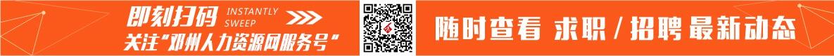 鄧州門戶網,鄧州在線