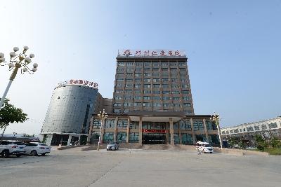 邓州仁爱医院